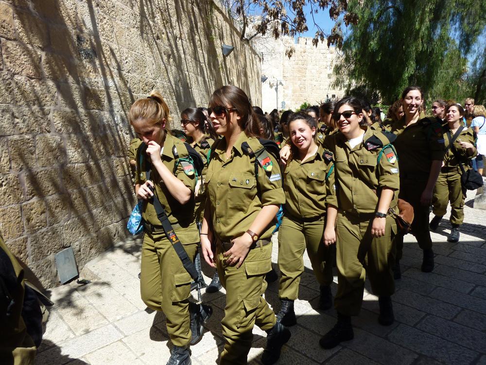 Israeli army women maxim
